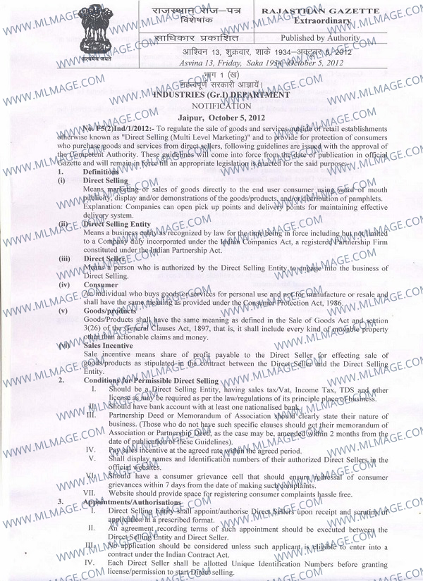 Rajasthan Government MLM Guidelines - MLMAge.com